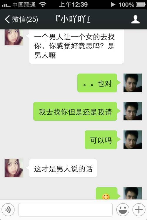 搞少妇_回复:直播微信到一搞传销少妇 .飞蝗芜湖!