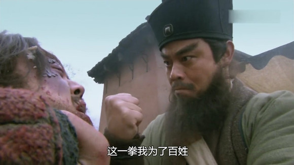 qvod播放器情色电影花和尚_水浒传巜花和尚大闹五合山》观后感