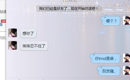 美女luo聊qq_晚上聊完qq睡觉,对女朋友嗯么完了之后,女朋友说就这样是啥意思?
