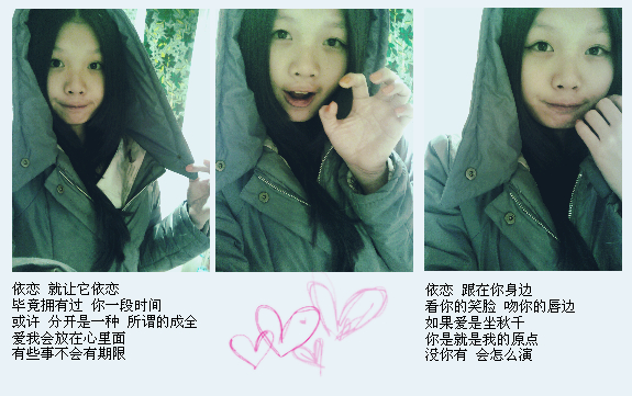 四慧穴_送ta礼物 回复 举报  1楼2012-01-31 06:20 囧囧囧豚穴 天下之法 8