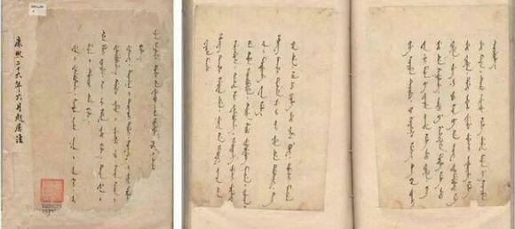 贵妃起居注19楼_本件为康熙二十六年(1687)六月分满文起居注稿.