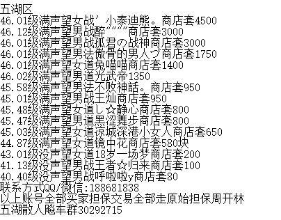 中國首位女艦長的彪悍人生,放棄百萬年薪投筆從戎