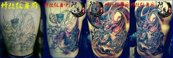 哪吒闹海纹身图案_八臂哪吒纹身手稿半臂线条_八臂哪吒纹身手稿半臂线条分享展示
