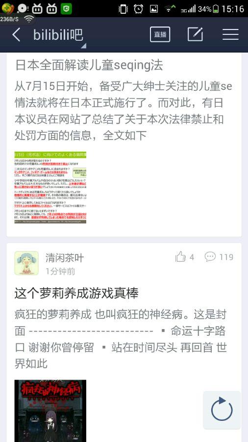seqingxiaodianying_回复:日本全面解读儿童seqing法