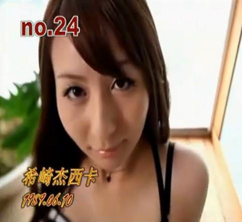 avcao_wwwsttzy11com 超碰在线caoporo12 www_逍遥五月天_com 【35p】www