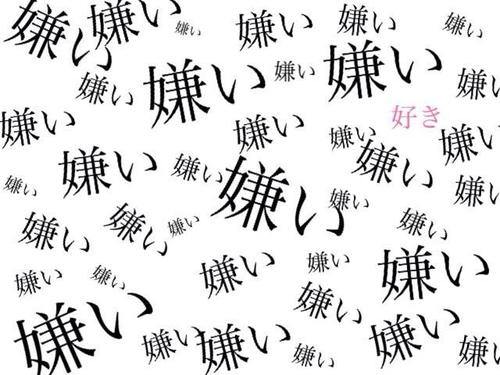 有一首歌,歌词第一句是dingdong,暗黑病娇系,英文,是个小女孩唱的