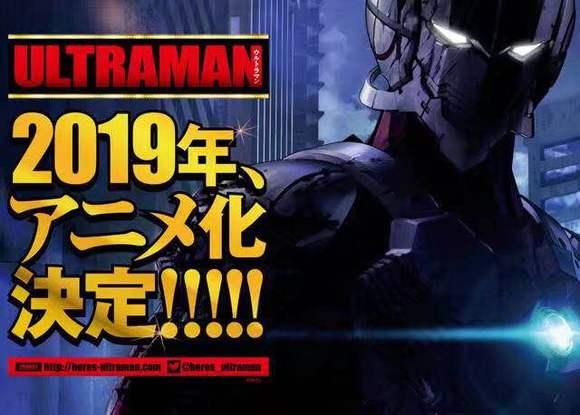 今日漫画《机动奥特曼(ultraman)》公开决定:《机动奥特曼》将动画化