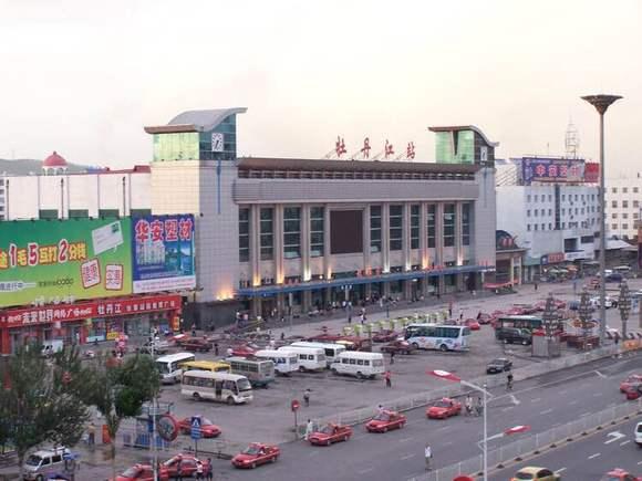 牡丹江南站_牡丹江火车站南站要搬入临时过渡站房了!
