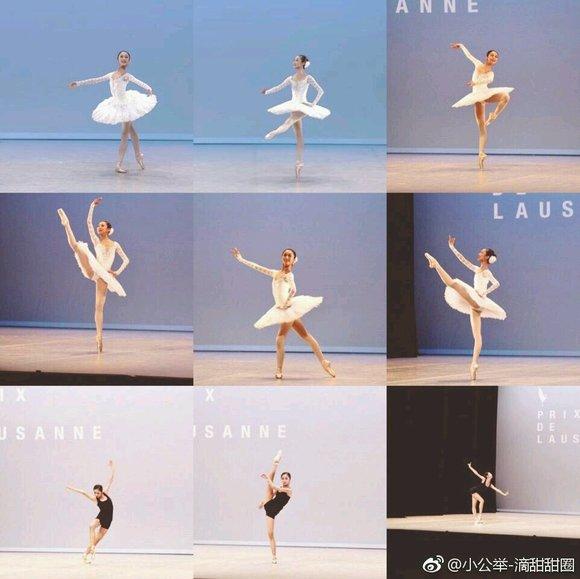 2018洛桑國際芭蕾舞比賽第五名北舞附中的趙欣悅,身高171,體重41kg圖片