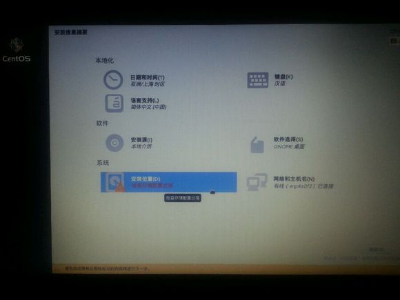 小米电脑u盘启动_电脑怎么装双系统