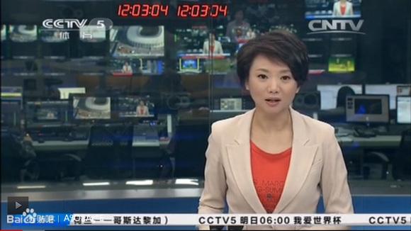 【補】2014年7月5日苗苗主持體壇快訊截圖圖片