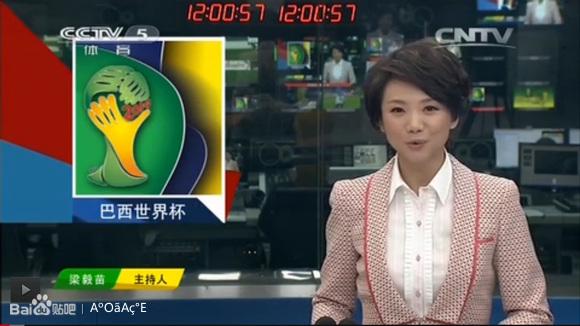 2014年7月3日苗苗主持體壇快訊截圖圖片