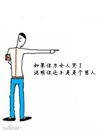 四平青年qq漫画头像_社会小火哥吧_裕安图片网