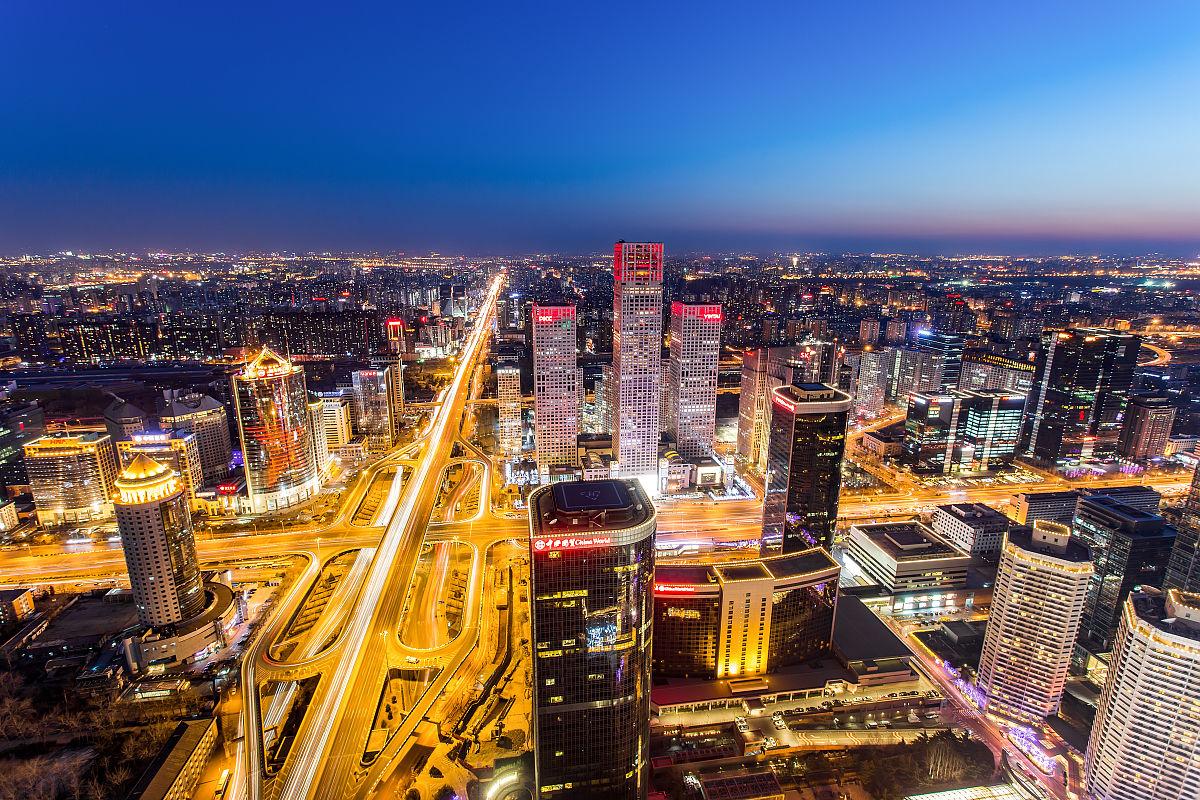 国际_中国国际贸易中心