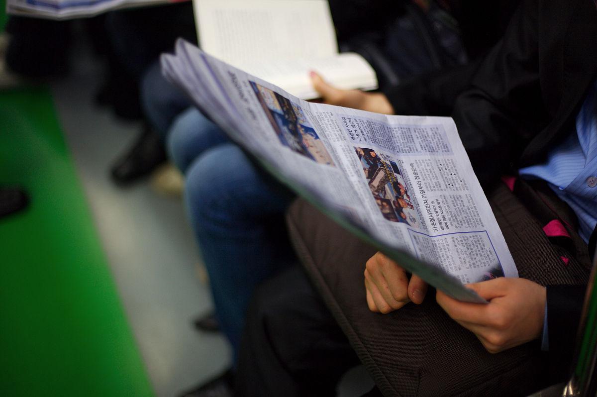 每日资讯_阅读每日新闻