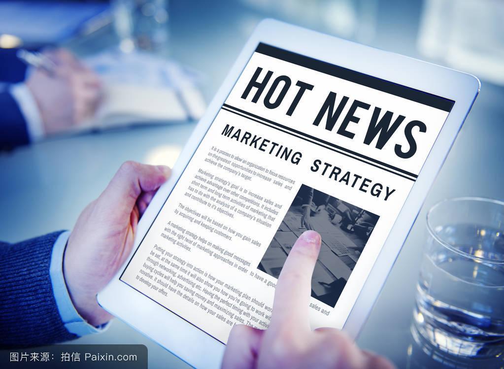 每日资讯_策略,信息,营销,专业的,更新,软件,商业,每日新闻,图解的,工作,数字