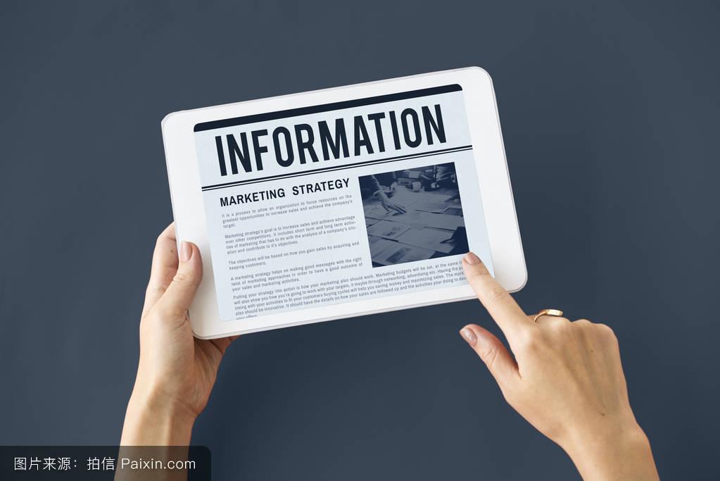 每日资讯_持有,策略,信息,营销,无线的,触摸屏,更新,通信,商业,每日新闻,图解