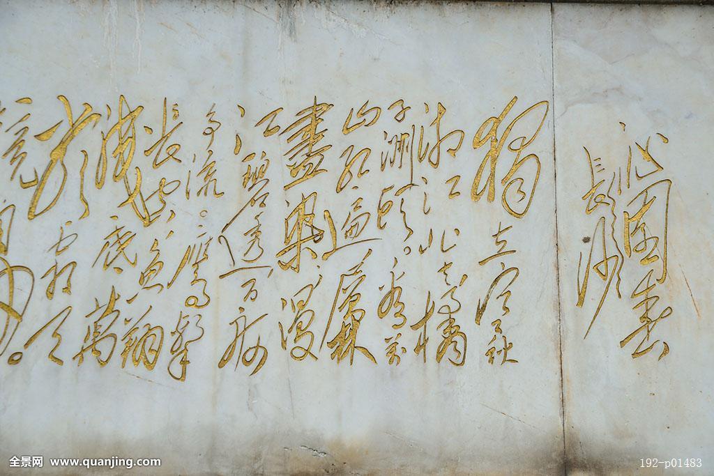 中国古典诗词名句_中国古典诗词名句-中国古典诗词名句???