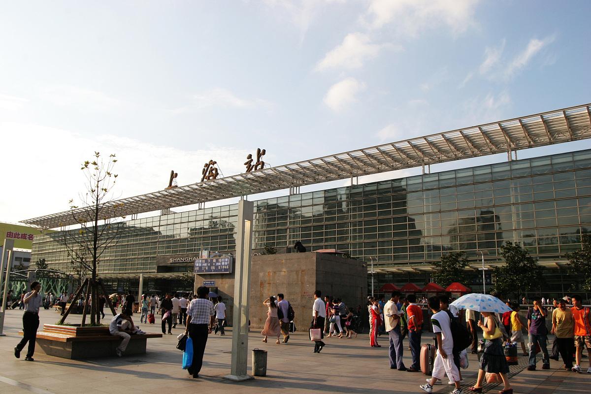 上海市闸北区秣陵路_shanghaihuochezhan-中国最大的火车站|杭州火车南站最新消息|2017年 ...