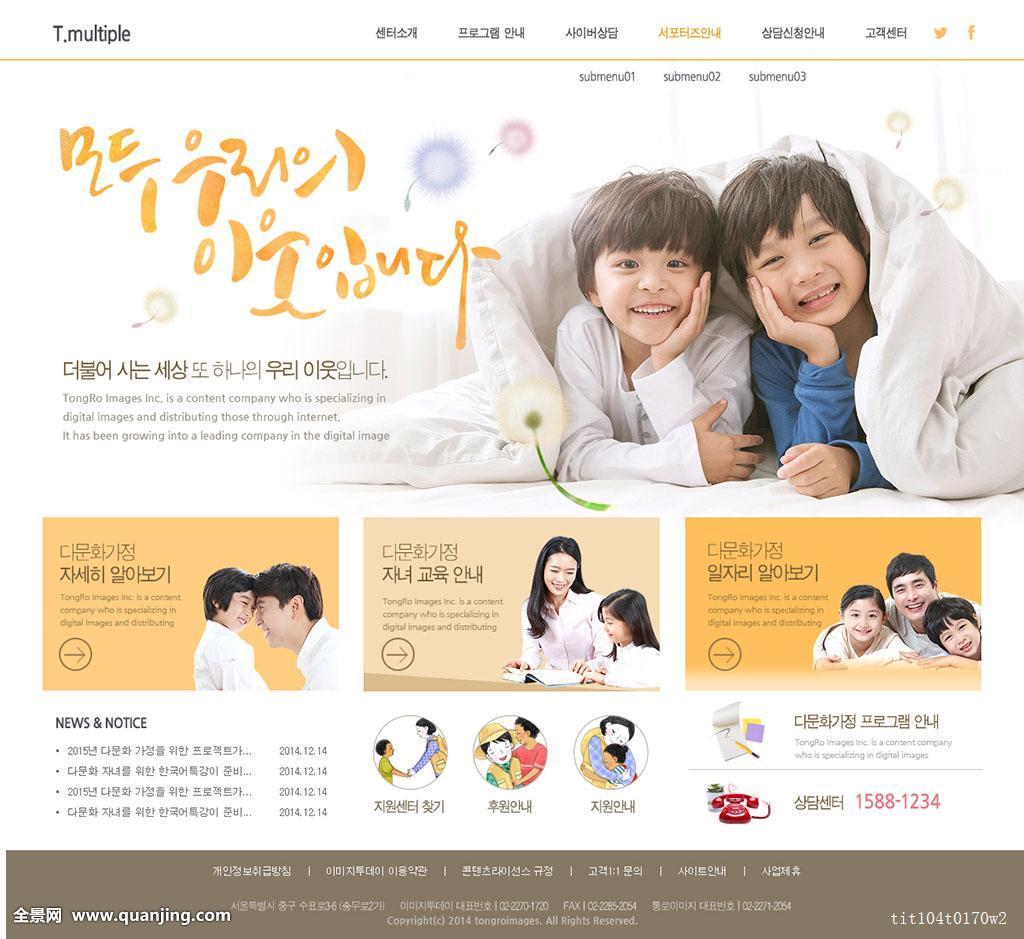 皇涩网站免费看视频_宝宝福利吧 宝宝福利吧,亚洲青色,最新a片,久久多人视频房间,网站