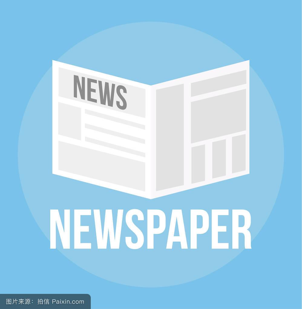 每日资讯_每日新闻.矢量平面卡通插画