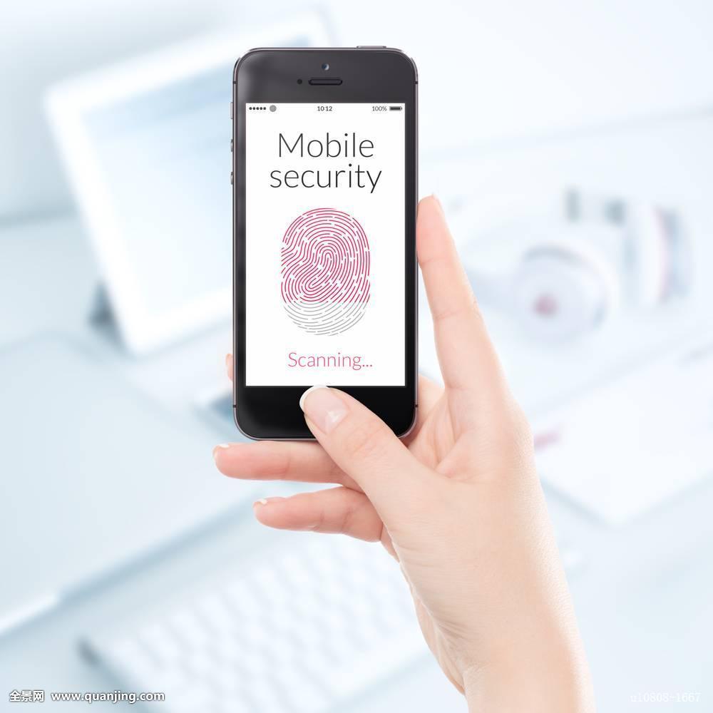 指纹智能手机上周五,在美国拉斯维加斯举办的CES 2018终