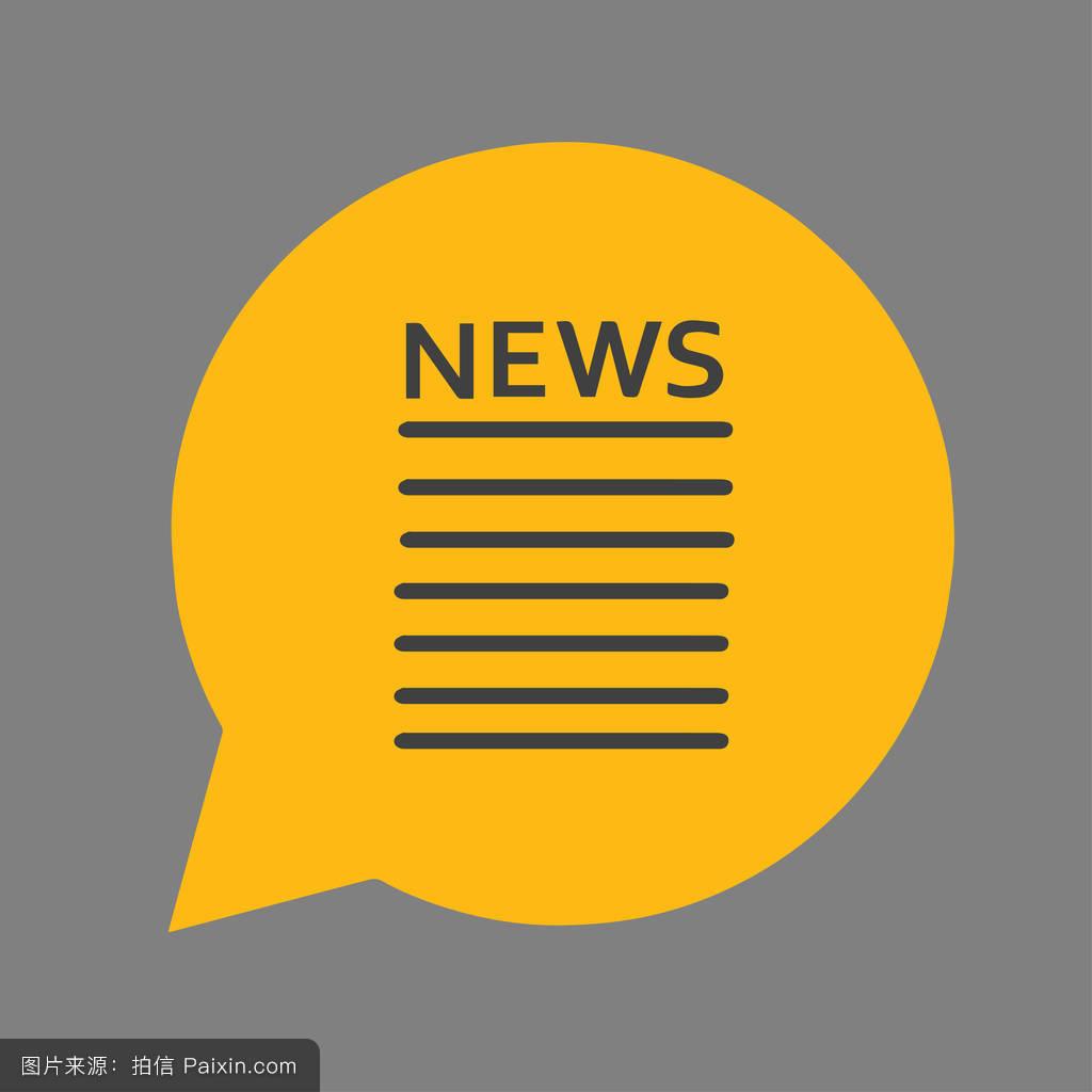 每日资讯_每日的,报告文学,信息,符号,对象,报纸,概念,纸,通信,商业,出版,事件