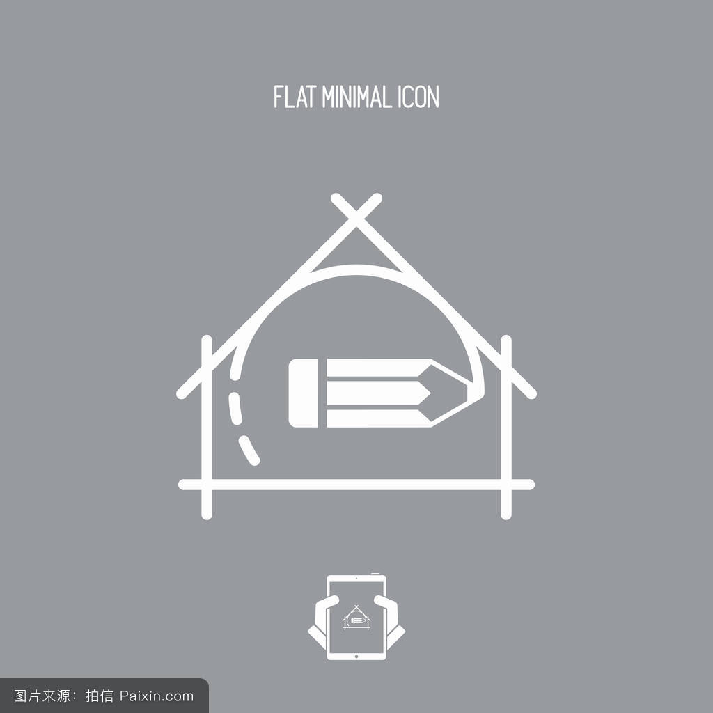 house planning - project design - vector flat icon圖片