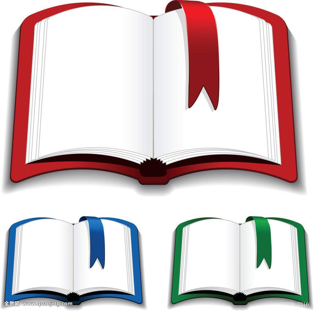 翻開的書籍簡筆畫內容圖片展示_翻開的書籍簡筆畫圖片
