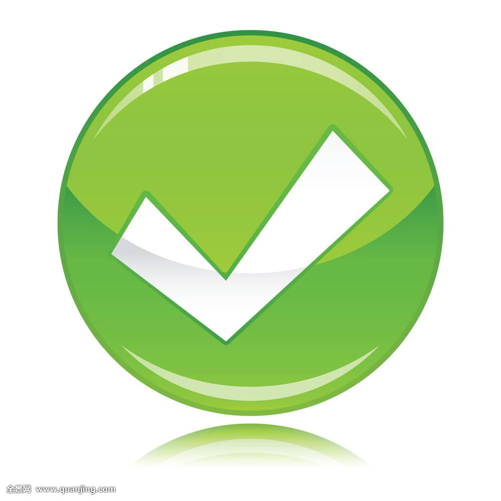 单个点击按钮小图标_单个可爱小图标素材-可爱图标萌萌哒/单个应用图标素材/魔秀 ...