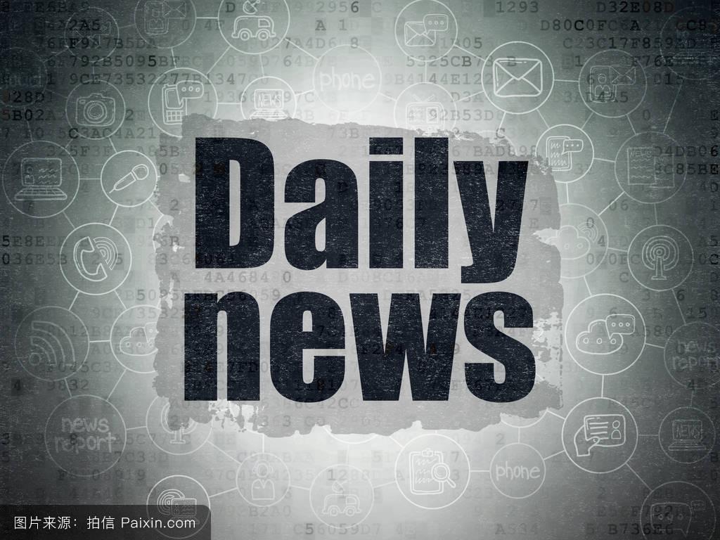 每日资讯_新闻概念:数字数据背景的每日新闻