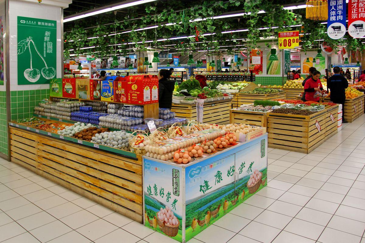5批次食用农产品不合格 永辉超市所售韭菜农药超标