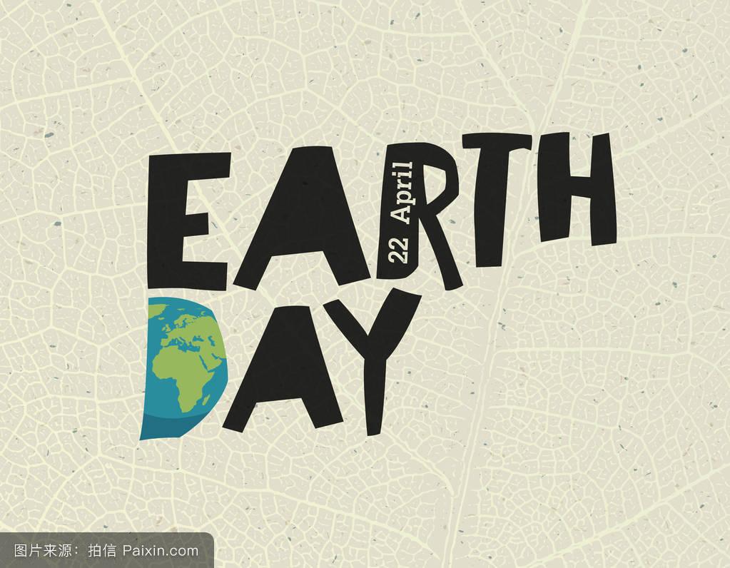 earth day design template圖片
