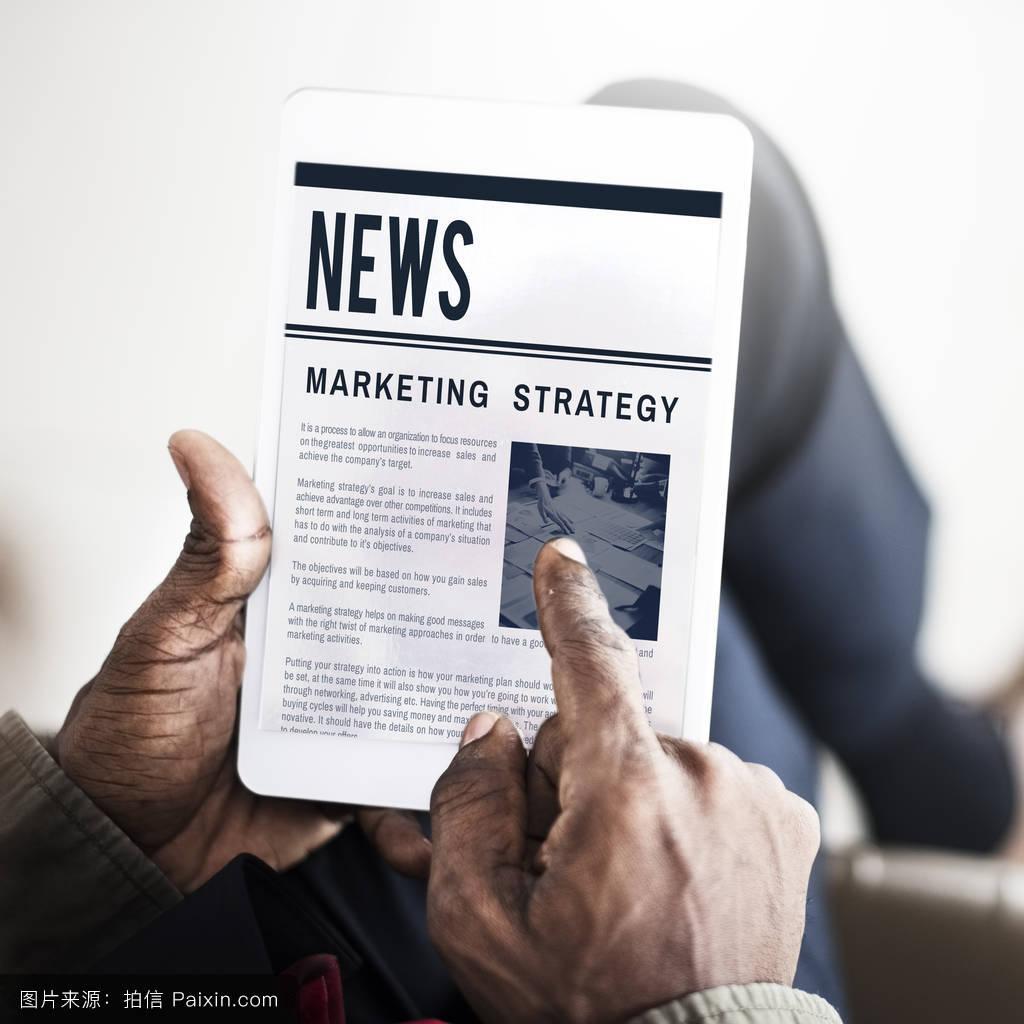 每日资讯_特别报道,策略,信息,营销,商业,更新,通信,生活方式,每日新闻,数字的