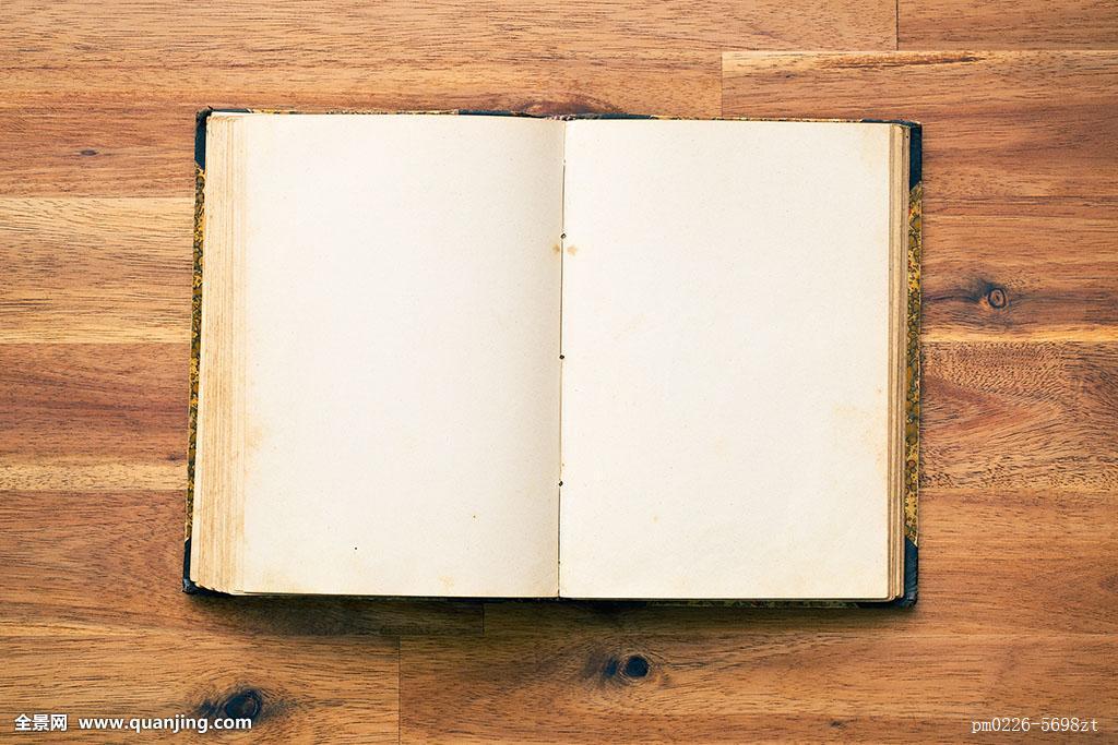 翻開的書怎么畫圖片 怎么畫書翻開的樣子翻開的圖片