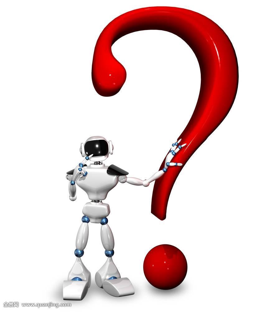 機器人,問號圖片