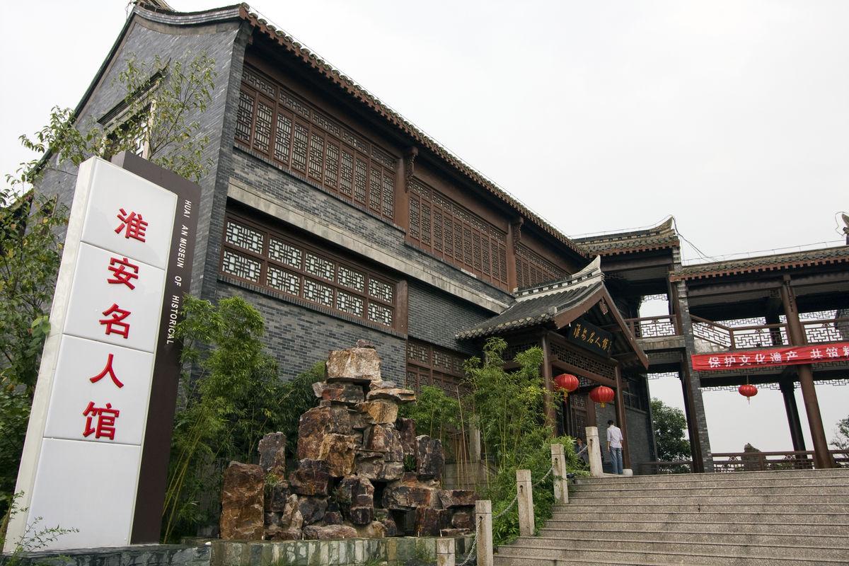 江苏淮安古代有什么名人?