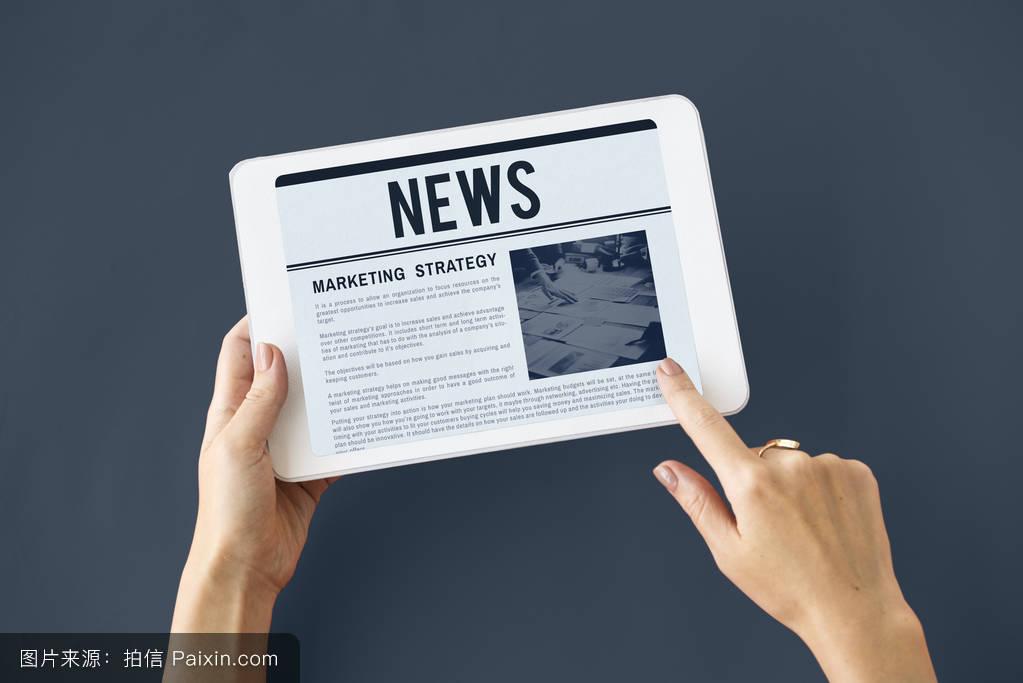 每日资讯_持有,策略,信息,营销,无线的,更新,通信,商业,每日新闻,数字的,图解
