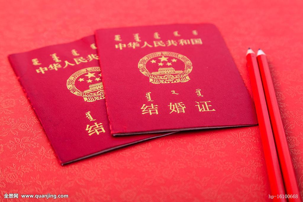 结婚证照片可以ps_结婚证空白模板_二代身份证空白模板_空白个人简历模板word_空白 ...