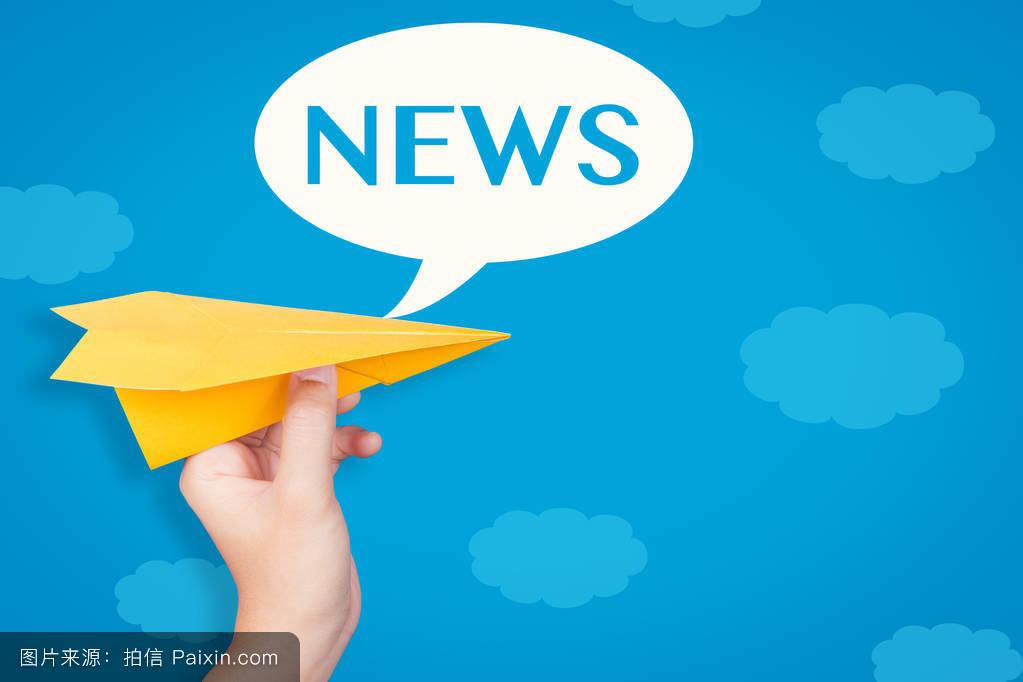 每日资讯_蓝色,投掷,信息,报告,通信,发送,纸飞机,概念,纸,航班,商业,每日新闻