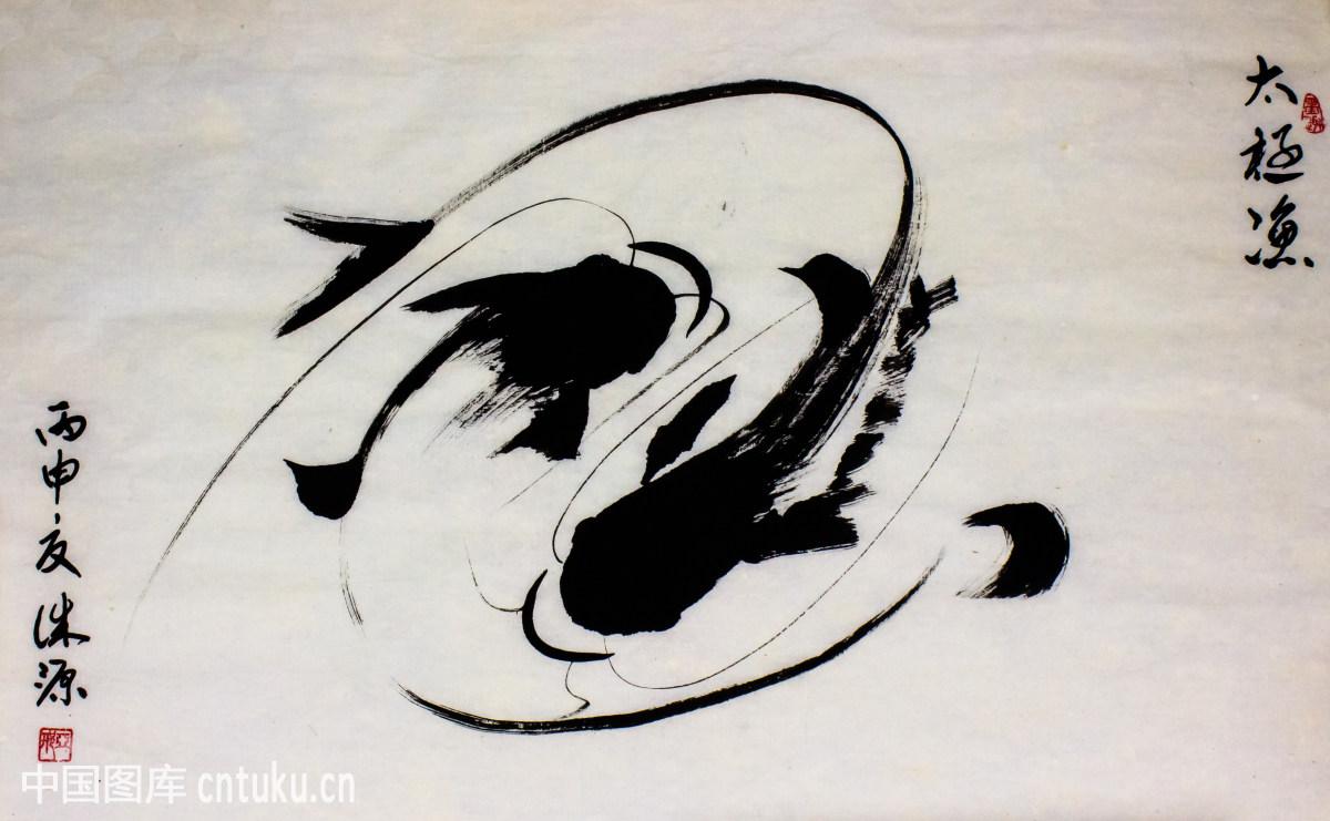 有鱼的鱼塘怎么画_水墨画鱼图片大全-水墨荷花图片大全大图-水墨画各种鱼图片大全 ...