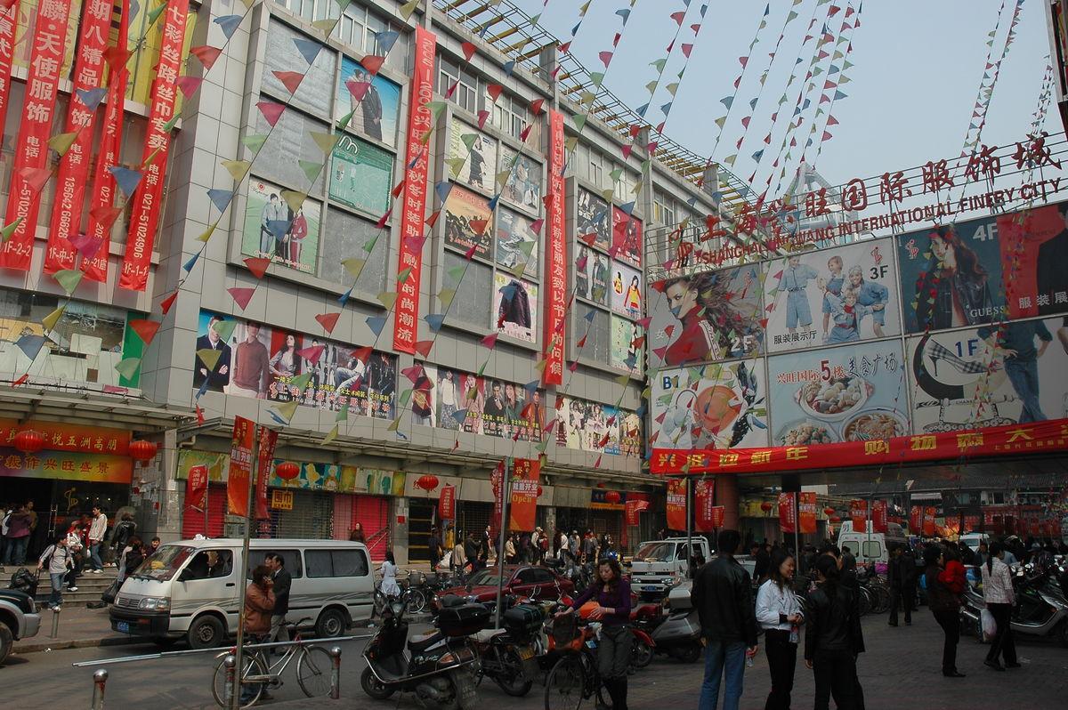 广州珠宝批发市场_广州市哪里有饰品批发市场?-广州市饰品批发市场