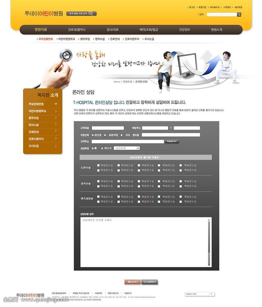 亚洲色情网下载_黄色亚洲色情网站
